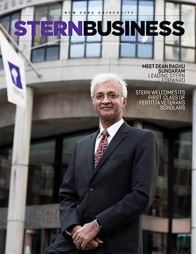 Spring 2018 SternBusiness Magazine