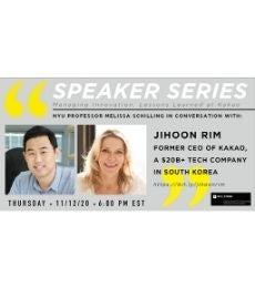 Fubon Jihoon Rim Event Poster