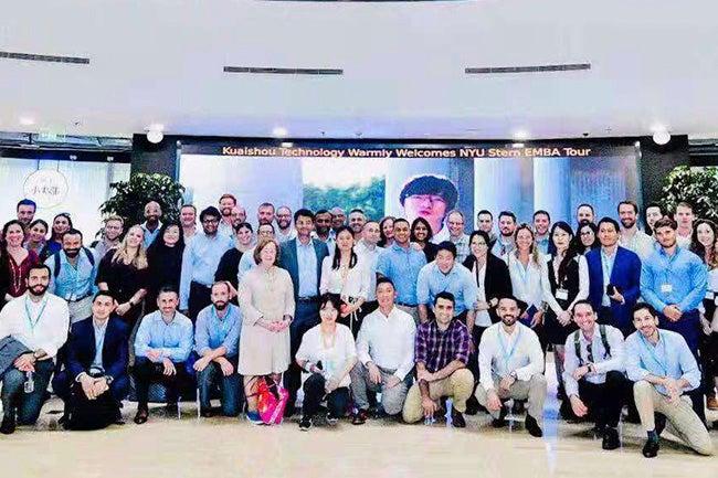 Executive MBA students at Kuaishou