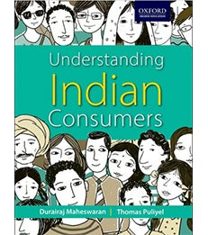 Cover of Understanding Indian Consumers