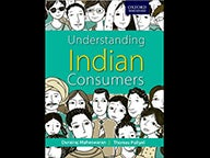 Understanding Indian Consumers book cover - feature