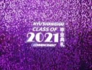 Sign reading NYU Shanghai Class of 2021 commencement