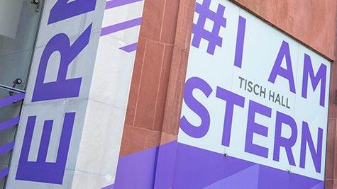 Tisch Hall Building Sticker