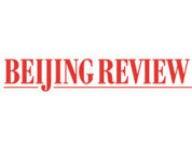 beijing review logo