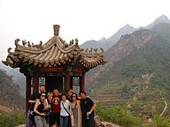 "MBA student Laura Bueno de Greco talks about ""Doing Business in... China"" course"