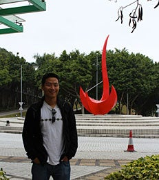 MBA student Richard Sheng blogs about studying abroad at the Hong Kong Universit