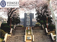 Yonsei Campus Course Information