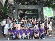 HKU Students