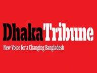 dkaha tribune logo