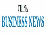 china business news logo