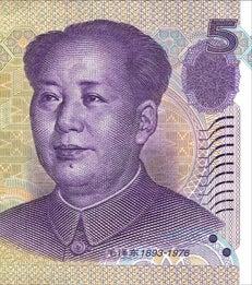 Profs. Jennifer Carpenter & Robert Whitelaw Analyze the Value of China's Stock