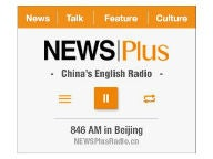 China Radio International - NewsPlus Radio logo