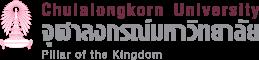 Chulalongkorn University logo