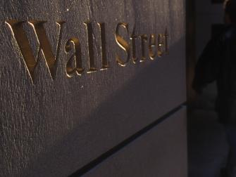 Wall Street on a building in NYC Financial District